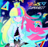 galaco(ギャラ子) SUPER BEST