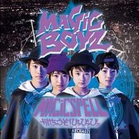 1st single「MAGiC SPELL~かけちゃうぞ!ぴっぴっぴっ~」