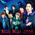 4th Single「Bloody Night」