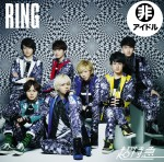 1st Album 「RING」