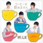 1st single「コーヒーが飲めません」