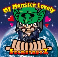 2nd Single「My Monster Lovely」