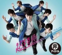 1st single『TRAIN』