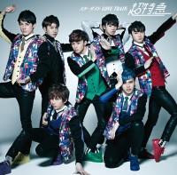 9th single「スターダスト LOVE TRAIN / バッタマン」