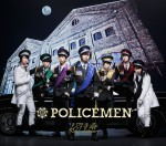 3rd Single『POLICEMEN』