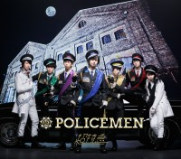 3rd Single「POLICEMEN」