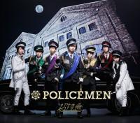 「POLICEMEN」