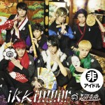 6th Single 「ikki!!!!!i!!」