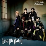 5th Single 「Kiss Me Baby」