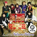 7th single「Believe×Believe」