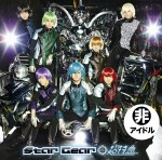 8thSingle「Star Gear/EBiDAY EBiNAI/Burn!」