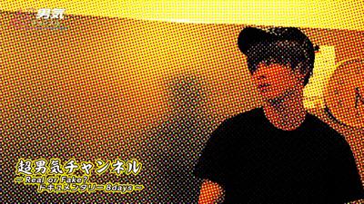 tn_ep_05_teaser