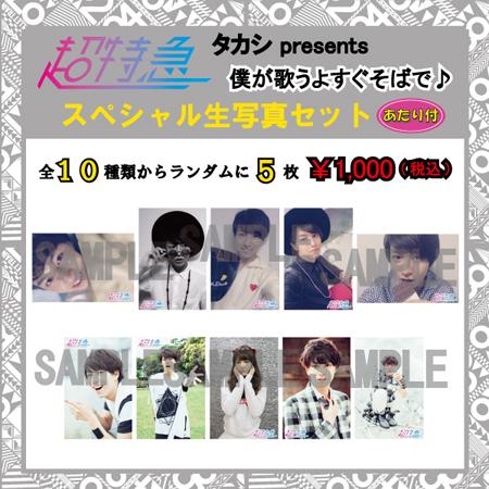 takashi_1