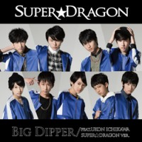 MU-CA「BIG DIPPER / FEAT. UKON ICHIKAWA」