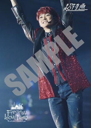 5_yuki