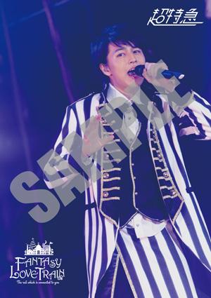 7_takashi
