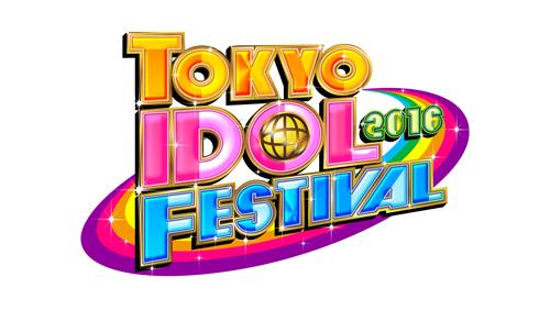 logo_TIF2016_12