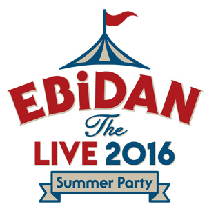 EBiDAN_logo_fix