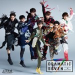 2nd Album「Dramatic Seven」