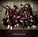 「Pendulum Beat!」