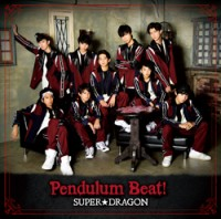 1st single「Pendulum Beat!」