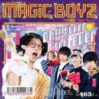 HMV限定販売のワンコインシングル「Oh!!!受験☆Night Fever」