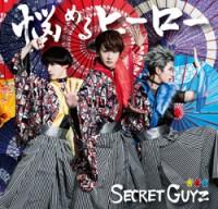 7th single「悩めるヒーロー」