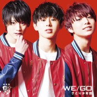 「WE/GO」
