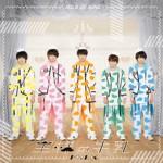 1st Album「王様の牛乳」