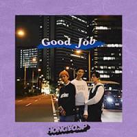 1st EP「Good Job」