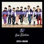 2nd Album「2nd Emotion」