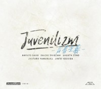 「Juvenilizm-青春主義-」
