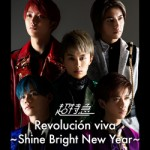 「BULLET TRAIN ARENA TOUR 2019-2020「Revolución viva〜Shine Bright New Year〜」」