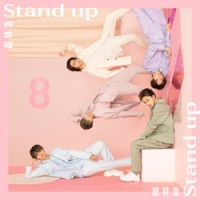 「Stand up」