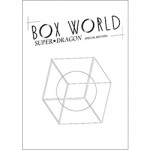 「BOX WORLD -SPECIAL EDITION-」