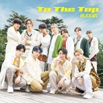 「To The Top」